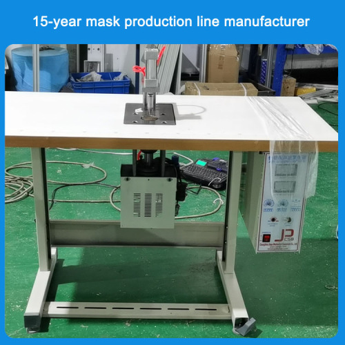 Machine de soudage par points pour masque