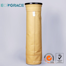 Direct factory supply p84 dust filter fabric