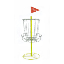 Disc Golf Basket with Cross Chain