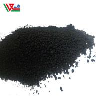 Conductive Carbon Black Powder Conductive Carbon Black Inorganic Pigment for TPE of Conductive Carbon Black Factory