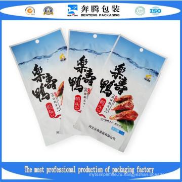 Сумки для упаковки пищевых продуктов из алюминиевой фольги