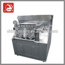 high pressure homogenization conveyer pump SRH10000-20