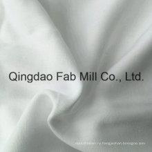 Несколько слоев Bleach Белый бамбук / Органическая хлопчатобумажная ткань (QF16-2696)