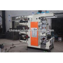 YT-2600 Two Colors Plastic film roll to roll speedmaster heidelberg offset printing machine