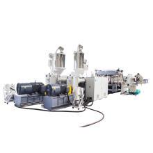Экструзионная линия для производства двустенных гофрированных труб из ПНД