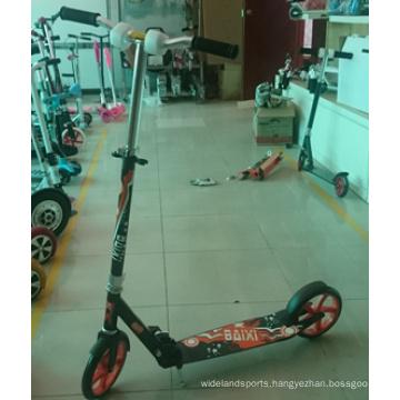 2 PU Wheel Aluminum Kick Scooter (BX-2BMF200)