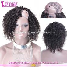 Дешевые индийский Реми парики человеческих волос кудрявый вьющиеся U часть парик для продажи