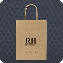 Custom Printed Paper Gift Shopping Bag