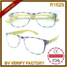 R1629 Hochwertige Ultra dünne Lesung Brillen Witn Bambus Tempel