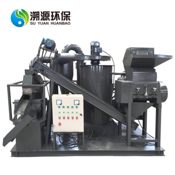 Scrap Used Copper Cable Wire Recycling machine