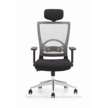 X1-02BE-MF chaises design élégant