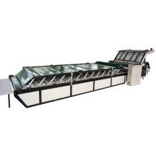 BZJ-1300B 1500B 1600B Adsorption semi-auto flute laminating machine