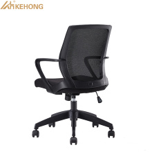 Computer Lift Chair Mesh Home Ergonomic Executive Waiting Chairs For Sale Used Rolling Swivel Adjustable Back Factories Chairs