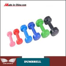 Body Fitness Power Gold Gym Dumbbell Hooks