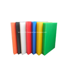 Pure uhmwpe plastic sheet board