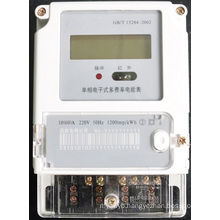 Single Phase Remote Energy Meter Ht-305