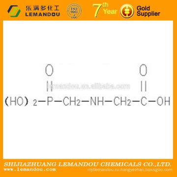 Глифосат (95% TC, 75,7% WDG, 62% SL, 41% SL)