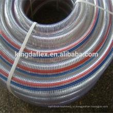Гибкий PVC нейлон полиэстер плетеный винтовой Гальванизированный стальной провод усилил воды всасывания шланг