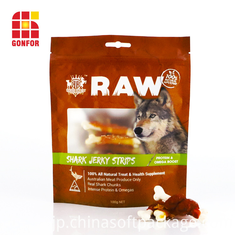 Eco Friendly Package Pet Food Bags
