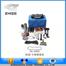 Rs-D005 caliper repair kits for bus parts