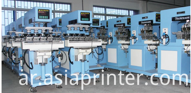 Higt-quality-4-color-Gravure-pad-printing