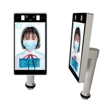 Cámara de reconocimiento facial con pantalla de 8 pulgadas 1080P