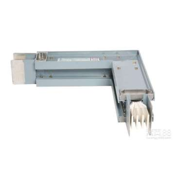 Compact busbar and its description