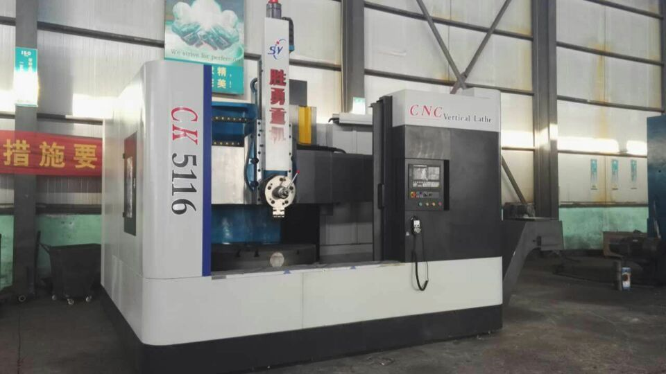 Cnc vertical turret lathe for sale