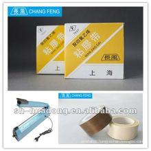 High sealing PTFE coated fiberglass adhesive tape/fabrics for bag sealing