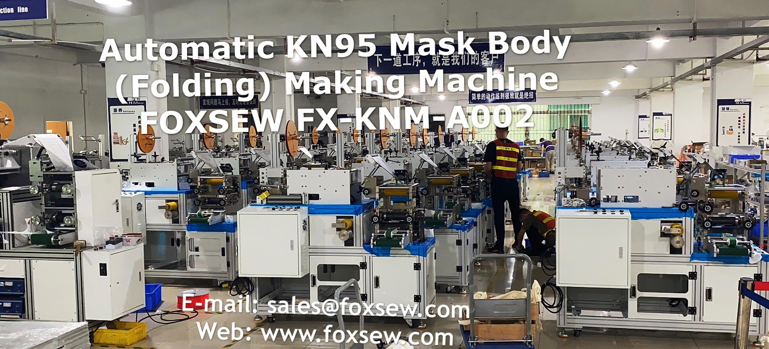 Automatic KN95 Mask Making Machine -16