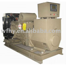 Best price 150KVA open type diesel Generator with Cummins engine
