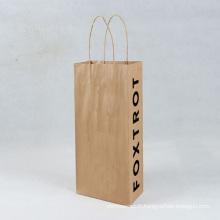 Vente en gros Sac en papier kraft recyclé
