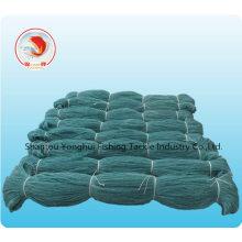 Nylon Multi Fishing Net with Blue#B06 Color