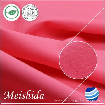 120days LC pongee lining fabric 100 polyester/tc popling lining fabric