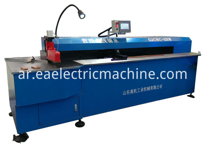 Sawing Machine Price