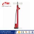 Alibaba mtb floor pump/best road bike pump/bike tire inflator air compressor