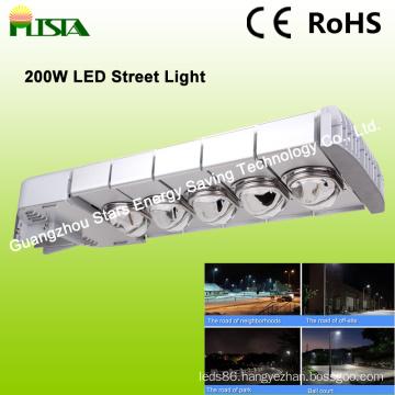 250W Outdoor Waterproof LED Street Light