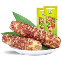 Mexican Recipes Corn