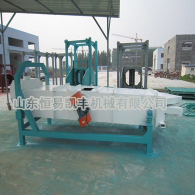Self-balance Vibrating Screen machine