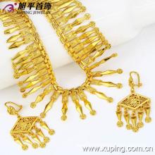 Juego de joyas de moda con precio especial de Xuping plateado con 24k de color dorado (62782)
