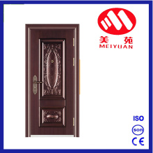 Top Quality Copper Color Steel Entry Doors