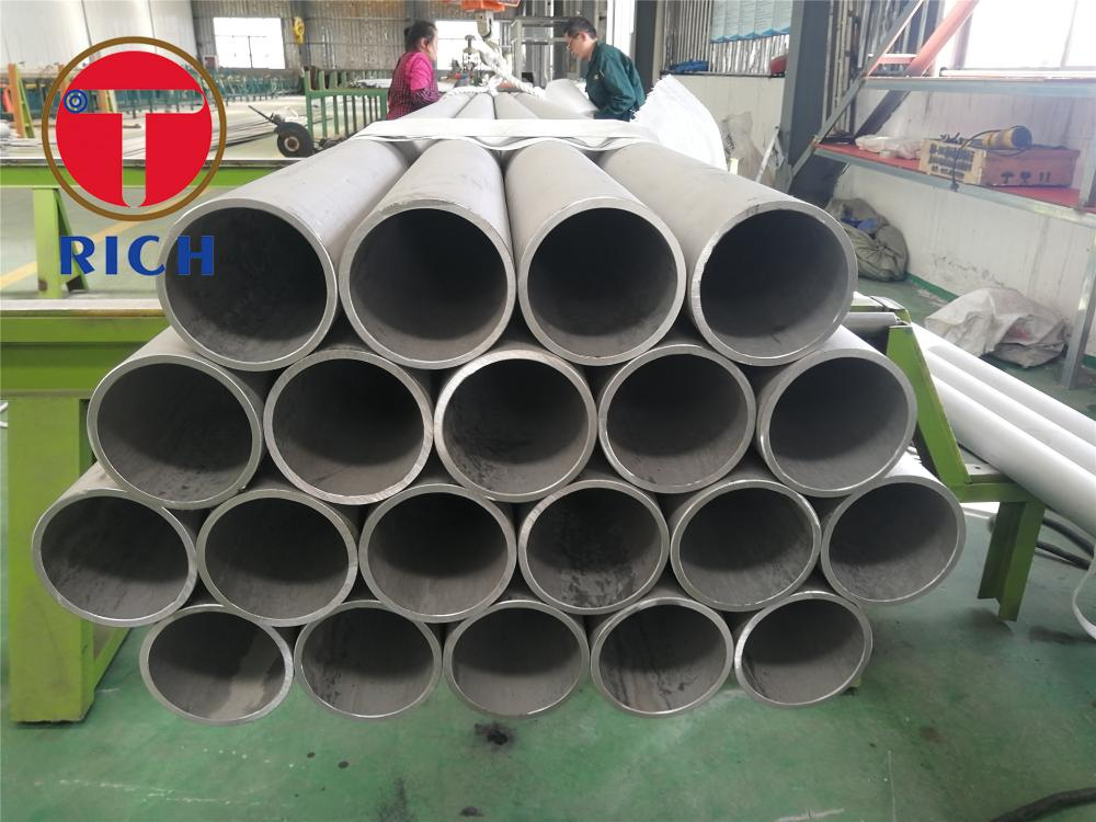 Pipe for Sputtering Target
