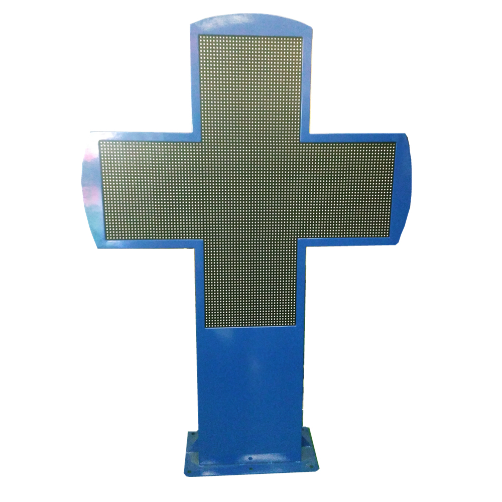 LED Pharmacy Cross Display