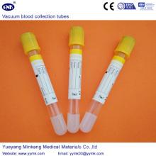 Вакуумные пробирки для сбора крови Sst Tube (ENK-CXG-022)