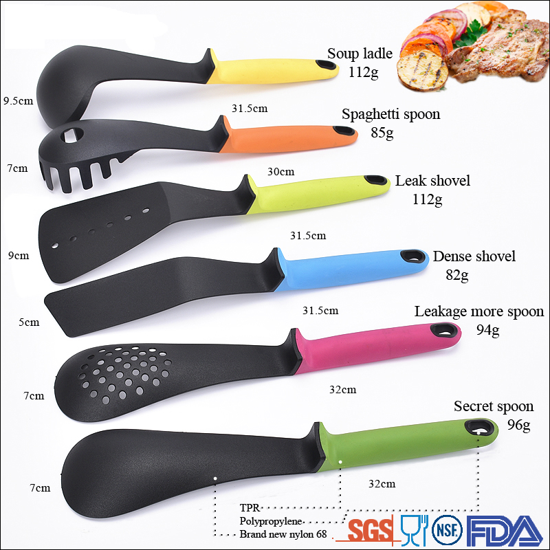 6pcs Cooking Utensils Set