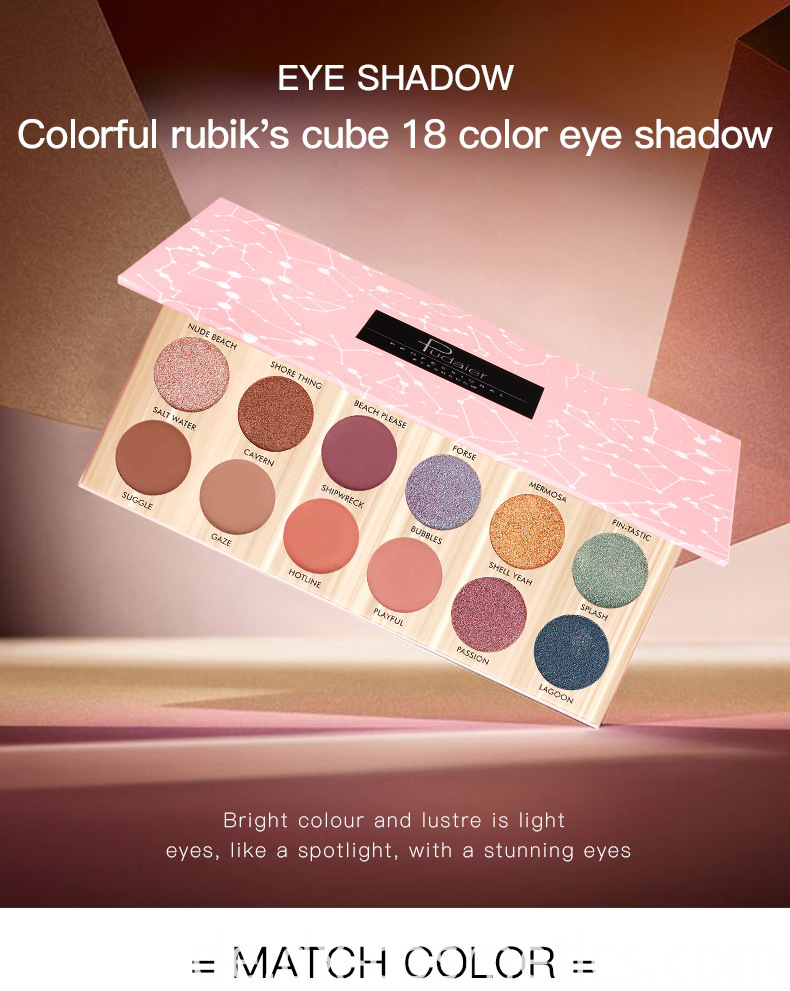 18 Color Eye Shadow 1