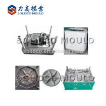 Develop washing machine injection mould