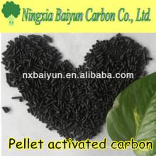 bulk activated carbon pellet