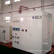 Box Type PSA Carbon Nitrogen Purification Plant
