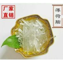 Cristal del mentol / L-mentol (cristal natural del mentol)